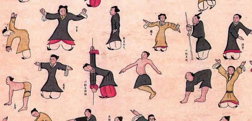Les bienfaits du Qi Gong